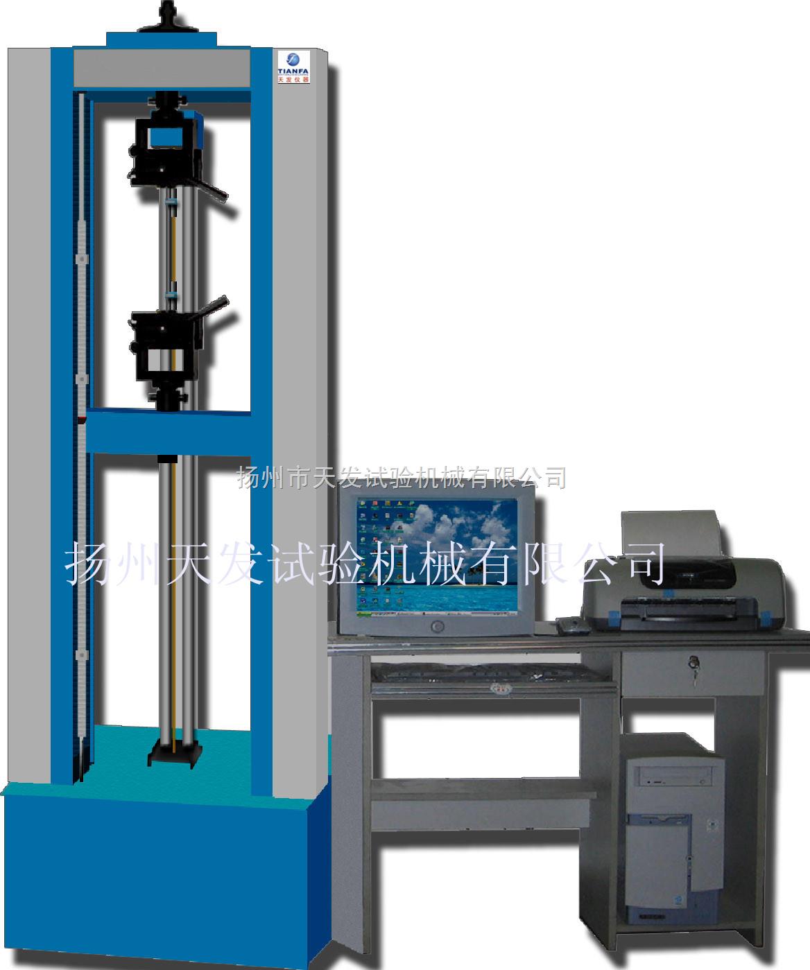 材料拉伸试验机、试验机、试验机、橡胶拉力机、拉力机