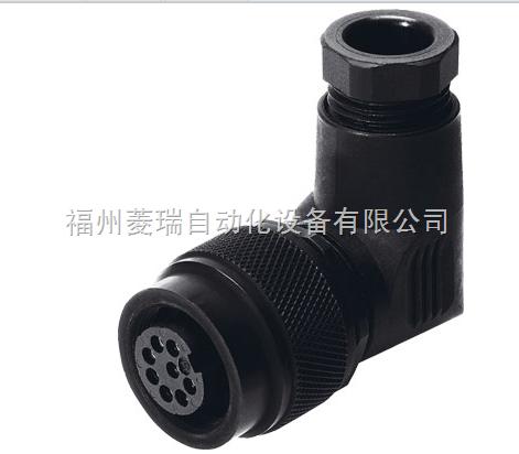 161839 直角式插头插座 MPPE-3-B FESTO