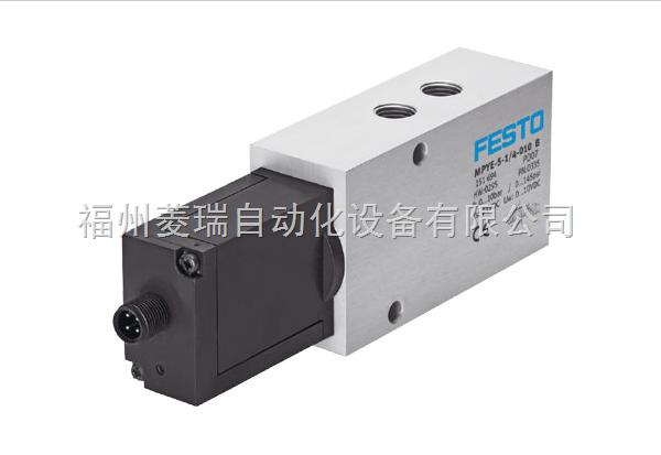 161981 比例方向控制阀 MPYE-5-3/8-420-B FESTO