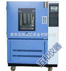 SC-015GB/T 2423.37-2006小型沙尘试验箱