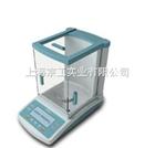 电子分析天平FA1004N