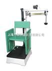 RGT-100-RT机械儿童体检秤*机械体重身高秤