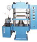 XLB-D400×400×250T平板硫化機、橡膠硫化機、硫變儀