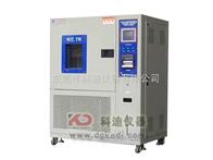 KD-2P系列东莞科迪恒温恒湿试验机厂家生产