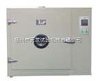 101A-4B電熱鼓風干燥箱、烘箱、試驗箱