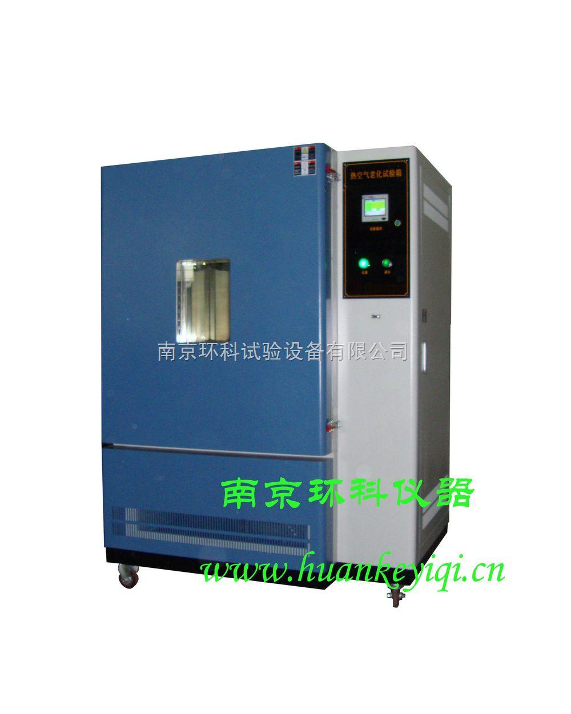 高温换气老化试验箱-专业生产厂家