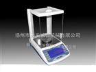 FA精密分析天平、电子分析天平、机械式分析天平