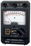 PDR301接地电阻测试仪