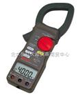 DCM2000R钳形电流表