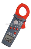 DCL30DR三和交直流电流钳表
