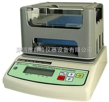 铁氧体密度测试仪 QL-300I