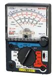 PW-100Fb日本三和指针式万用表