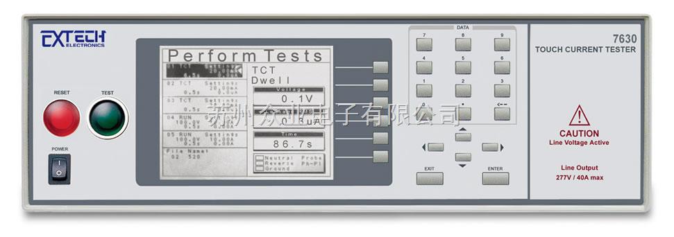 全功能接触电流测试仪