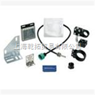 -原装倍加福光电产品附件,KFD2-STC4-EX1-Y122583