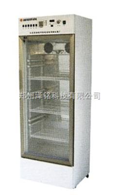 150A数显生化培养箱  实验室数显生化培养箱