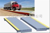 SCS-180T磅秤維修/180T地磅校準精準