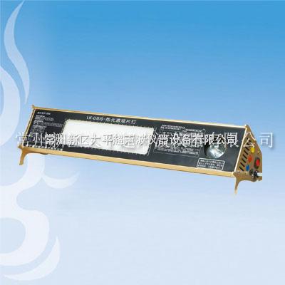 LK-D8冷热光源观片灯、评片灯LK-D8