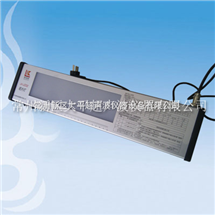 LK-LED32強光LED觀片燈、評片燈