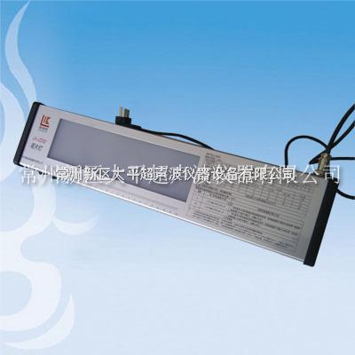 LK-LED32强光LED观片灯、LED评片灯