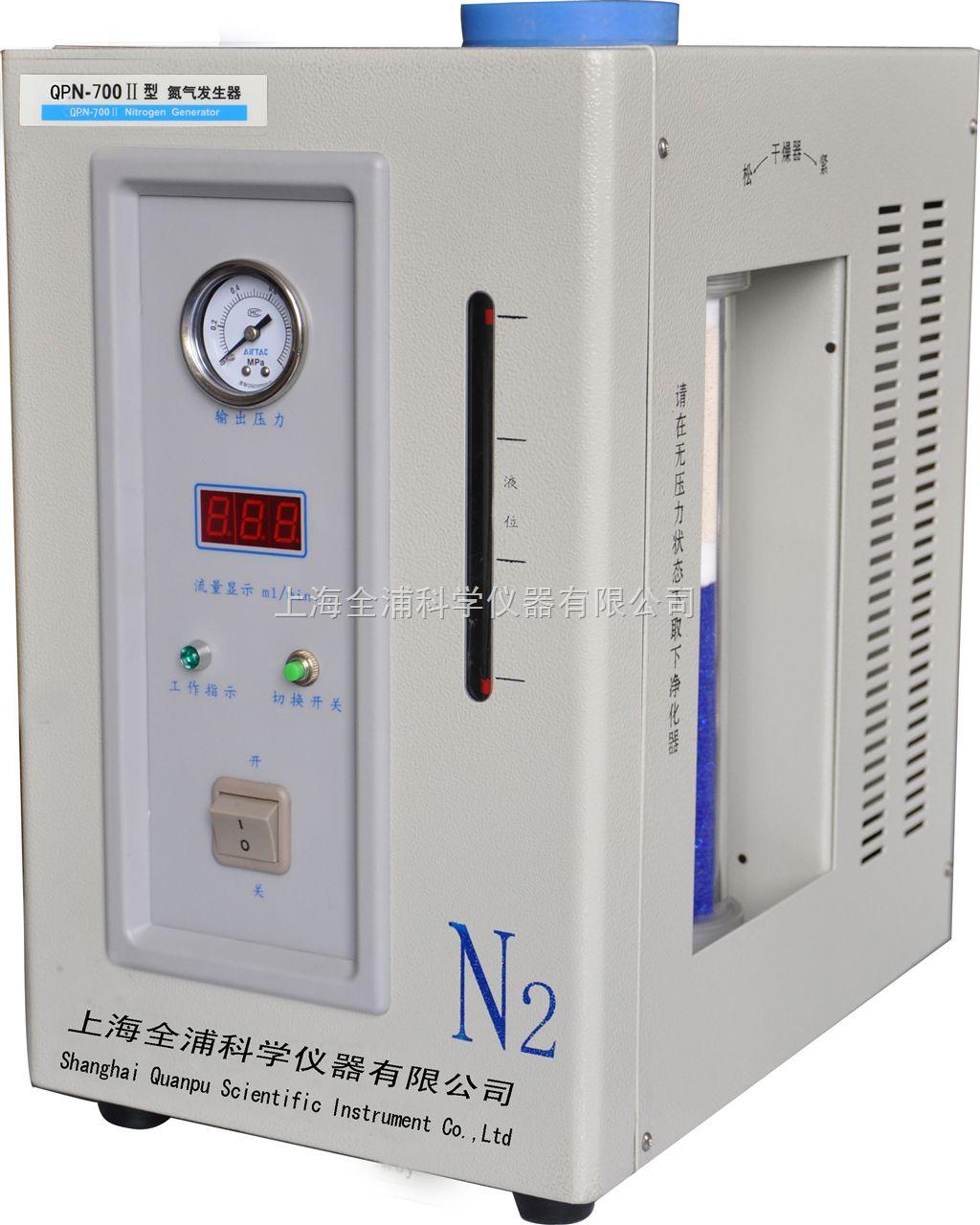 氮气发生器   可定制