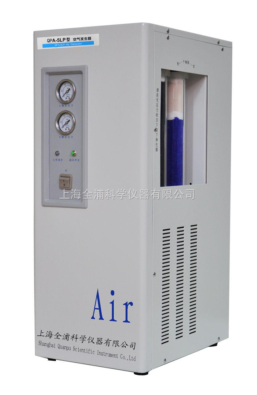 QPA-5LP上海发生器价格