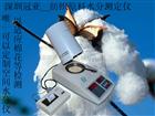 SFY-20A纺织原料(Textile raw materials)水分测定仪 国家标准方法