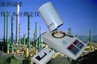 SFY-20A化工水分测定仪(Chemical moisture analyzer)