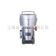 DFY-200C上海万能粉碎机/高速万能粉碎机价格