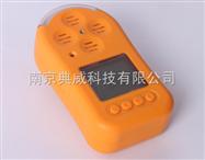 BF90二氧化硫檢測儀