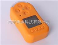 二氧化硫檢測儀