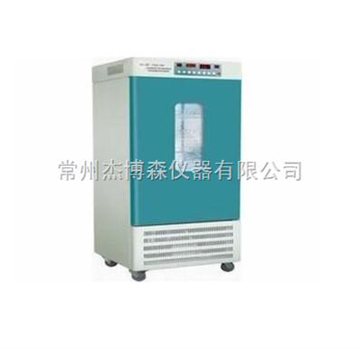 SPX-200H智能生化培养箱