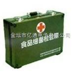 ET90型食品微生物(细菌)检验箱