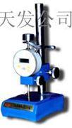 電子測厚儀、電子自動測厚計、測厚計