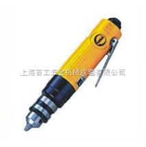 巨霸AT-4139直型气钻