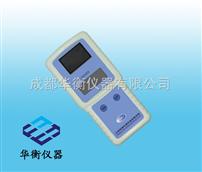 SD9011BSD9011B水質色度儀