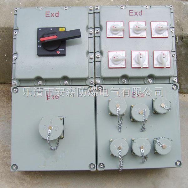 插座吊扇实物接线图解