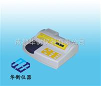 SD9012ASD9012A水質色度儀