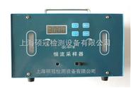 雙氣路恒流大氣采樣器環境氣體檢測儀