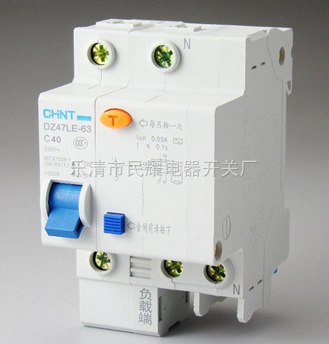 隔离功能 C65 系列断路器符合IEC60947-2/GB14048o2 标准中带有隔离功能断路器的补充安全规定,充分满足对隔离电器的各项要求:  冲击耐受电压6kV  手柄绿色条纹显示触头处于切实分断状态  断开位置可锁定  良好的抗冲击性能  快速闭合技术 C65 系列断路器采用快速闭合设计,触头的闭合与操作者操作方式无关,这种设计将显著降低操作时电弧对触头的影响,提高断路器的电气寿命。当负载类型为电动机或变压器等高冲击性负载时,快速闭合技术使其效果和优势更加明显。  多种电气附件和机械