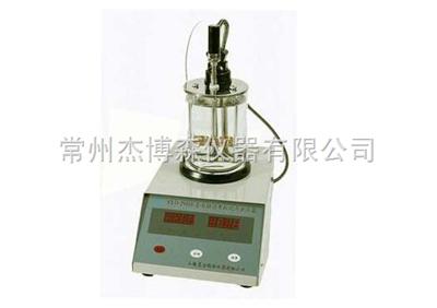 SYD-2806F沥青软化点试验仪