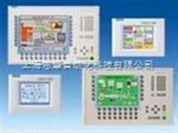 西门子触摸屏开机进不了程序维修,开机黑屏维修,触摸板销售,高压板销售,按键膜销售