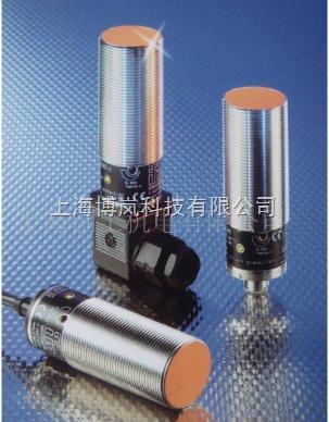 上海博岚科技有限公司