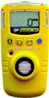 加拿大GasAlert EXTREME气体检测仪