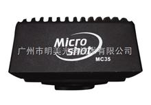 昆明市 顯微鏡攝像頭 CCD成像裝置