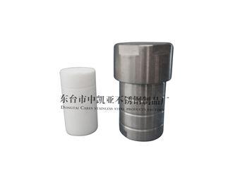 25ml水热合成反应釜厂家
