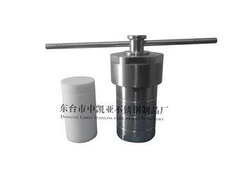 150ml水热合成反应釜现货