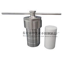 200ml水热合成反应釜价格