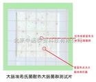 大肠埃希氏菌和耐热大肠菌群测试片24片/盒