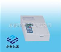 MR-550MR-550食品甲醛快速檢測儀
