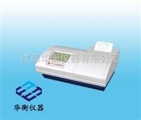 MR-661MR-661抗生素快速檢測儀